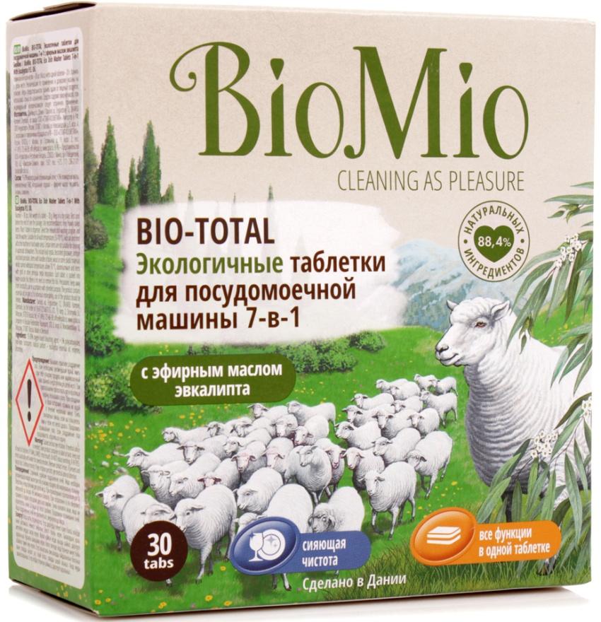 Капсулы BioMio BIO-TOTAL имеют экологически чистый состав и безвредны для использования