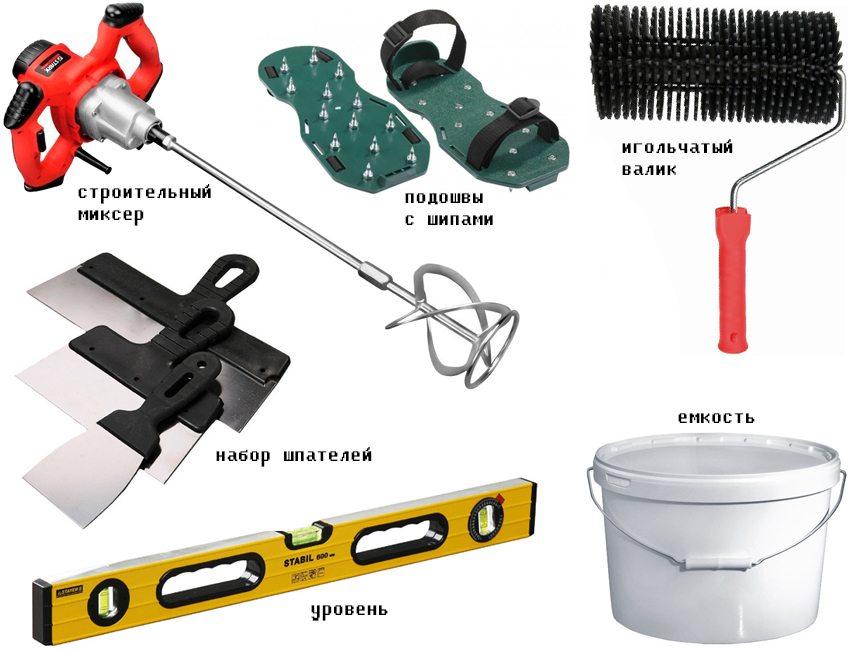Необходимый перечень инструментов необходимых для стяжки пола