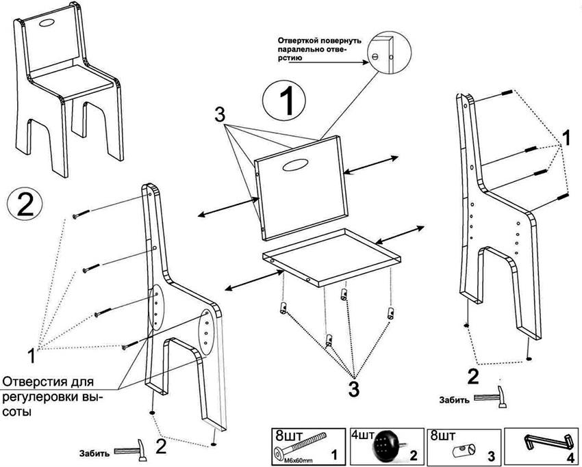 Чертеж деревянного стула из четырех частей