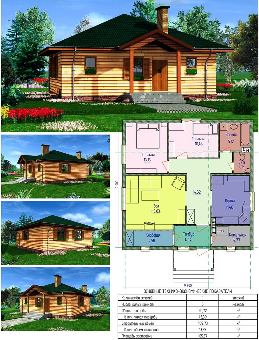 Проект одноэтажного дома из клееного бруса размером 9,9х9,9 м
