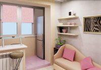 Для отопления лоджии или балкона переделанного под кухню, безопасней всего использовать электрорадиаторы