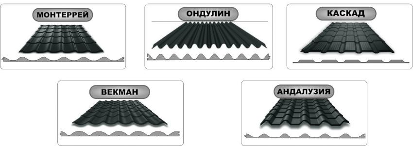 Металлочерепица может отличаться внешним видов, который зависит от профиля изделия и формы нарезки