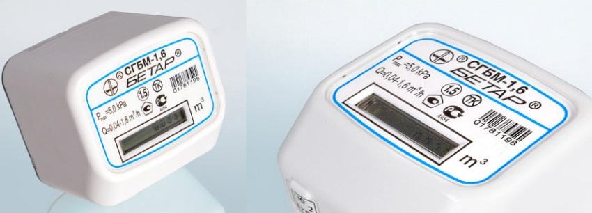 Газовый счетчик СГБМ -10,6 оснащен удобным дисплеем