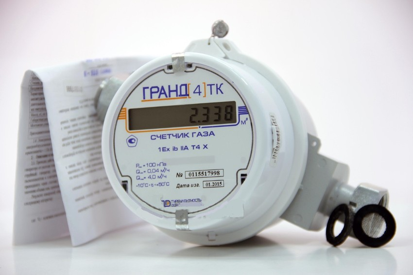 Отечественный рынок приборов учета газа представлен рядом компаний производителей