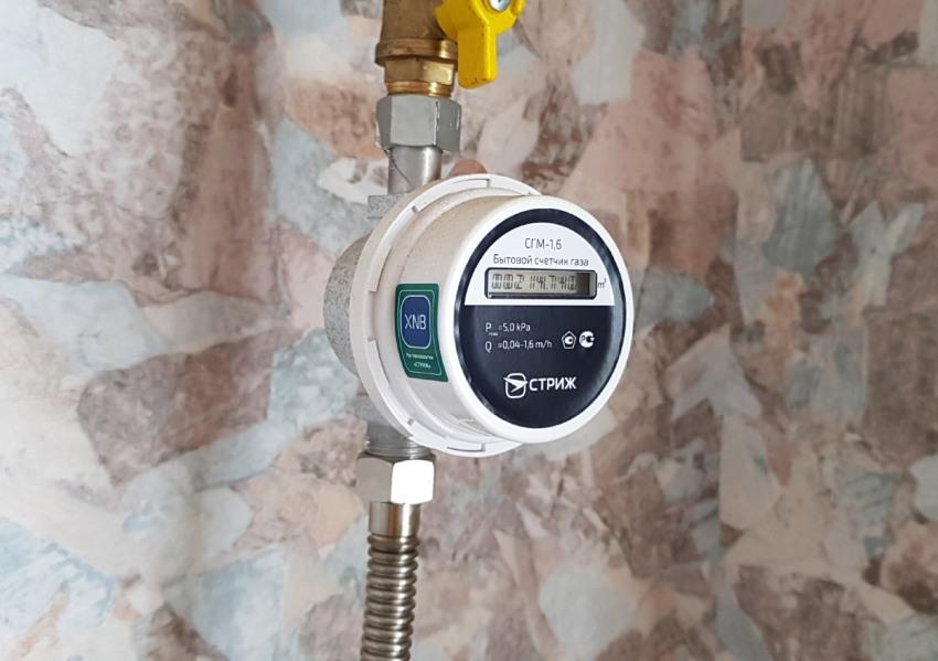 Для тех, кто имеет автономное газовое отопление, установка счетчика дает много преимуществ