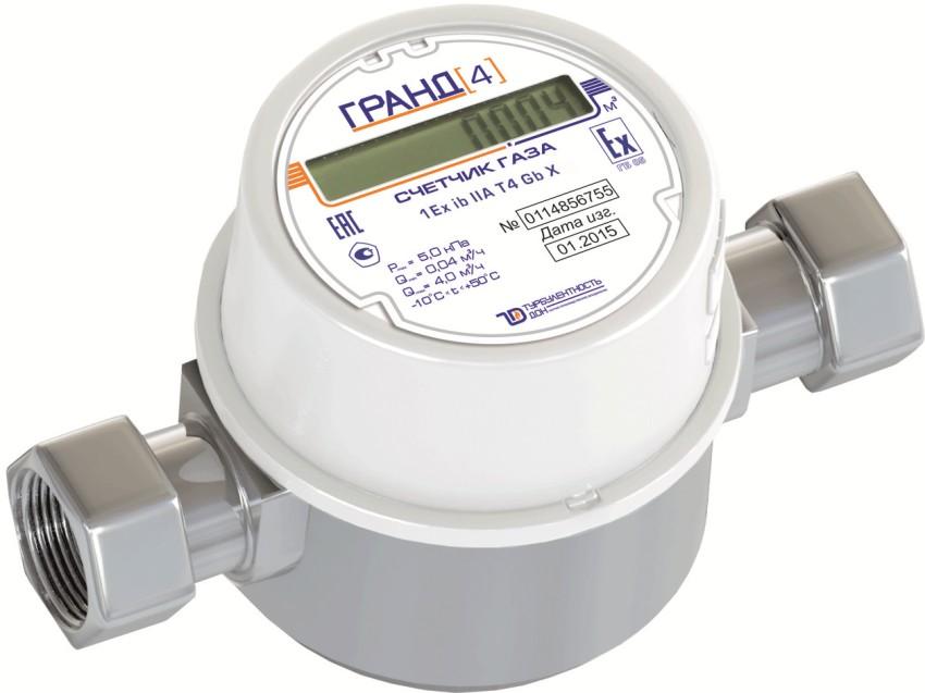 Газовый счетчик Гранд-4 является приемлемым вариантом для установки в квартире