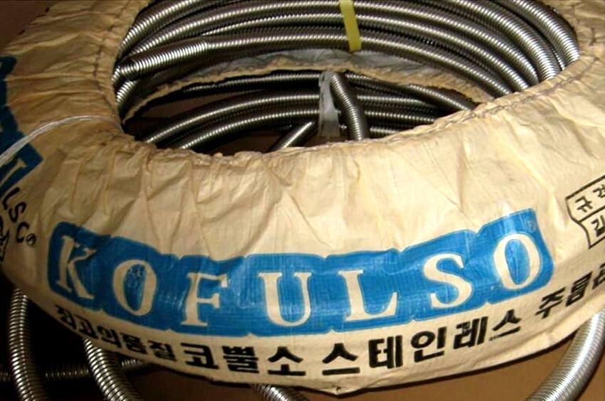 Kofulso – наиболее известная компания, которая стояла у истоков производства гофрированных нержавеющих труб