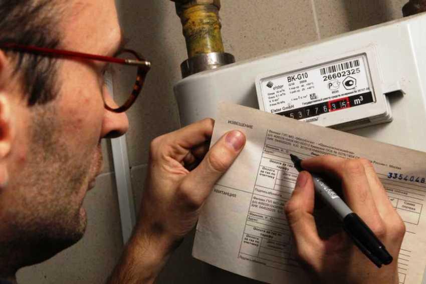 После того как сняли показания счетчика газа, нужно эти данные передать газовой службе
