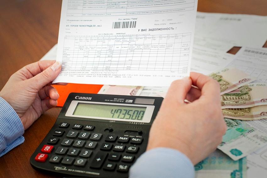 Оплата за использованный газ может осуществляться методом посещение банка, сберкассы или почты