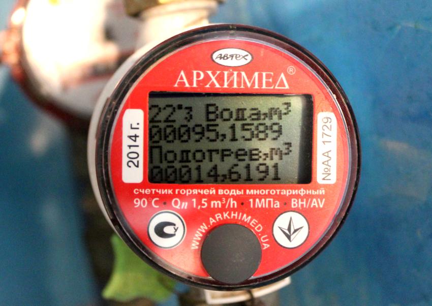 Минусом счетчика горячей воды с термодатчиком является проблема с его регистрацией