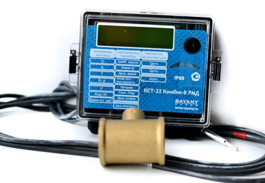 Для того чтобы зарегистрировать водомер, оснащенный температурным датчиком, необходимо собрать определенный набор документов