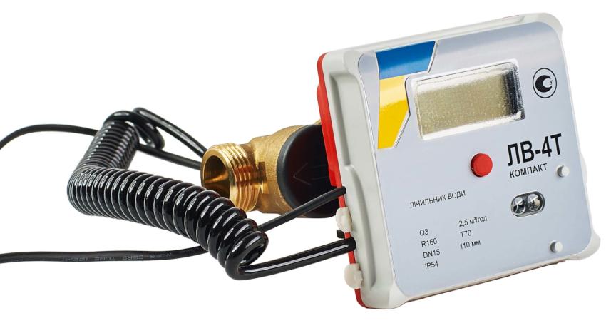 Счетчик горячей воды с термодатчиком: как сэкономить на горячей воде