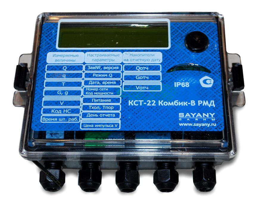 Основным достоинством счетчика горячей воды с термодатчиком является то, что его использование позволяет экономить
