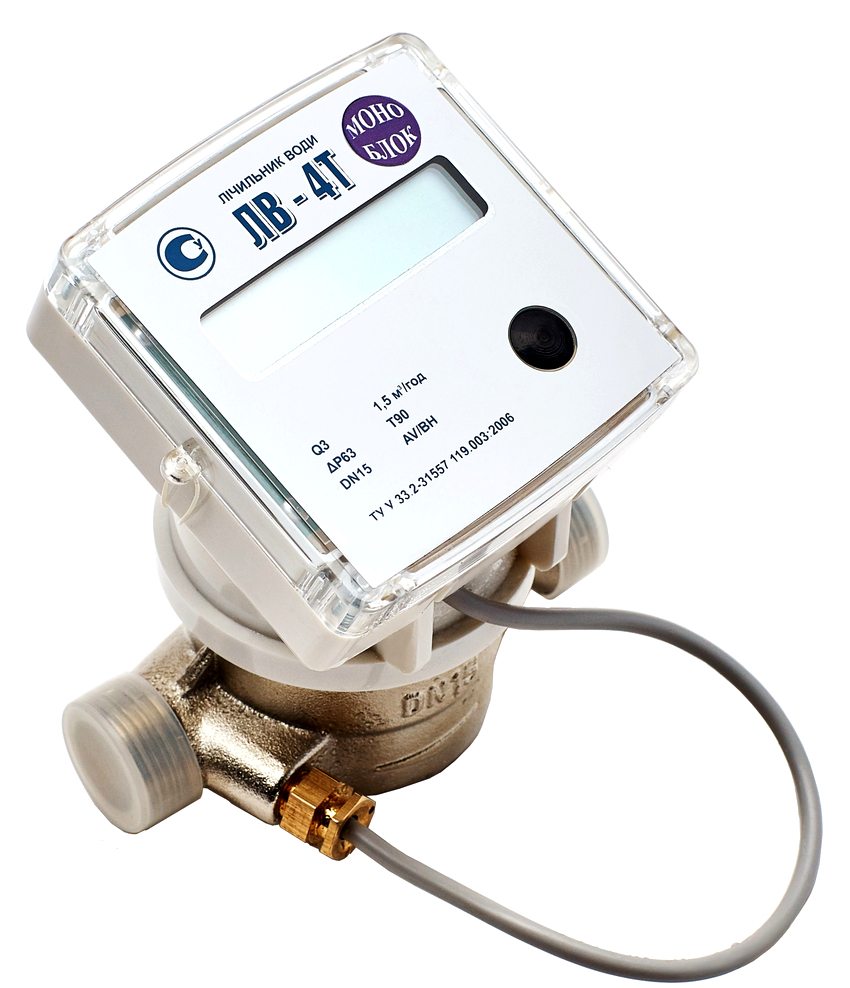 Электромагнитные счетчики воды позволяют получать более точные показания