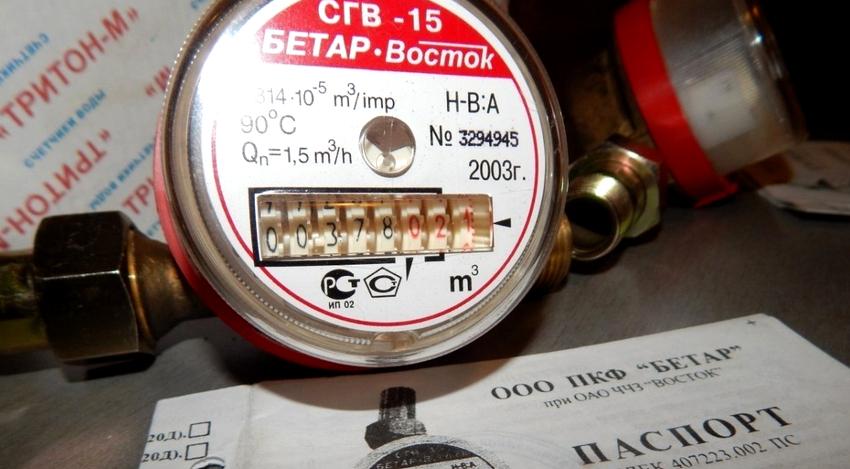Счетчики от компании Бетар применяют для холодной и горячей воды