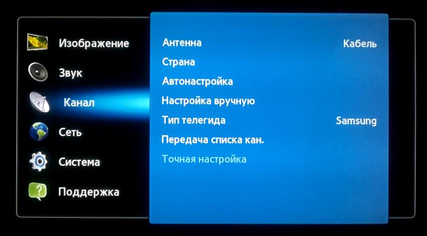 После подключения антенны к телевизору, следует запустить автоматическую настройку каналов