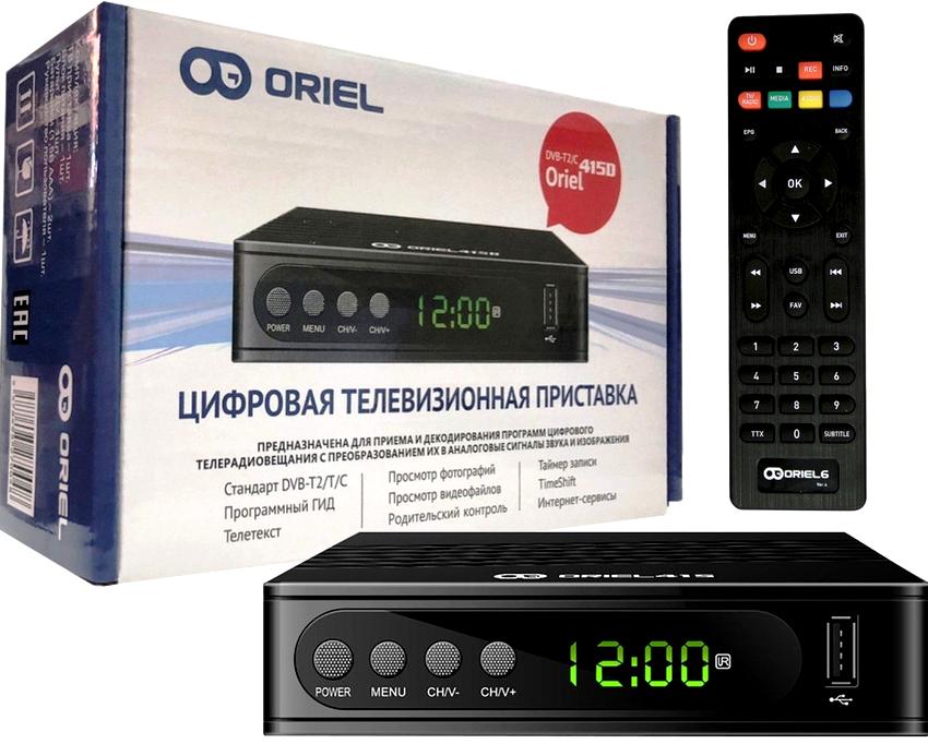 Тюнеры DVB-C - это приставки, которые соответствуют европейским стандартам