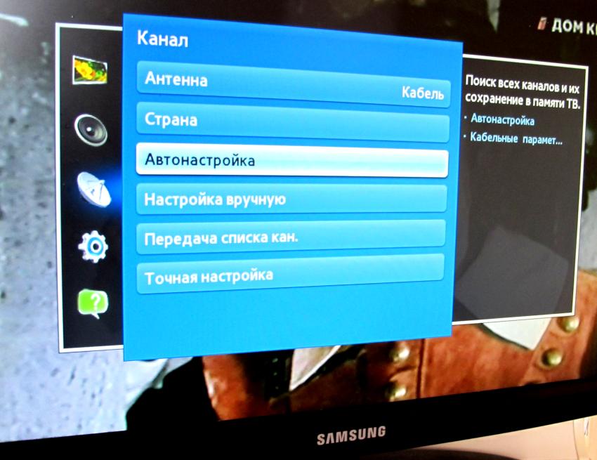 Если в телевизоре уже имеется приемник DVB-T2, то он может самостоятельно принимать сигнал Т2