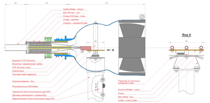 Схема самодельного паяльного фена мощностью 300 Вт