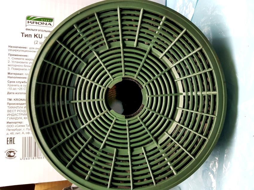 Средний срок эксплуатации угольных фильтров Krona составляет 100-130 часов работы