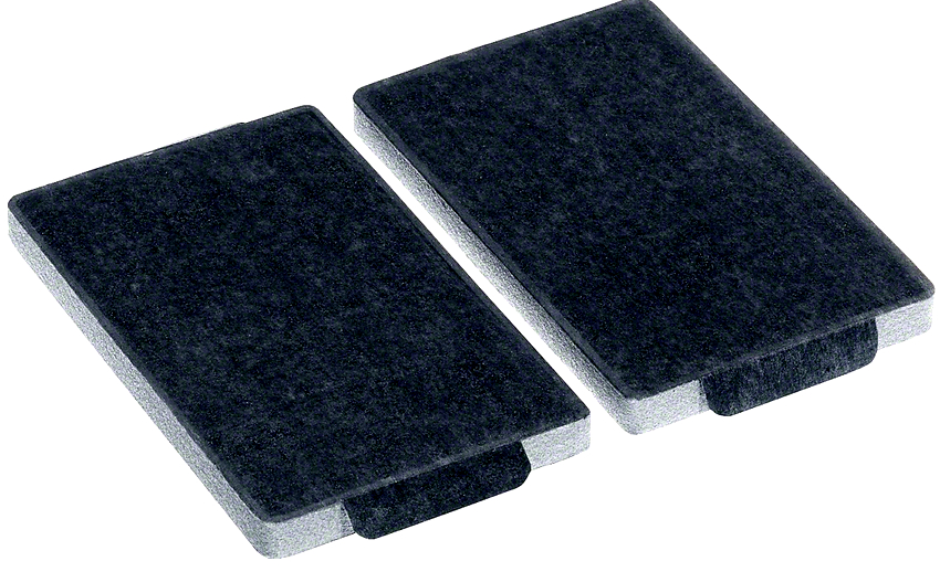 Компания «Фолтер» производит угольные фильтры для вытяжек в широком ассортименте и высокого стандарта качества