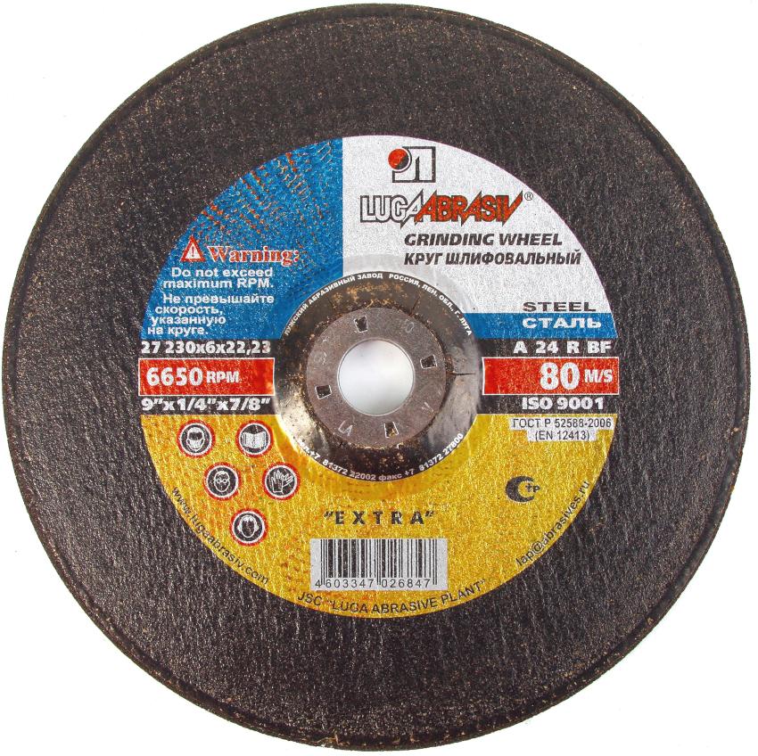 Шлифовальные диски по металлу со значением 40-80 предназначены для предварительной обработки