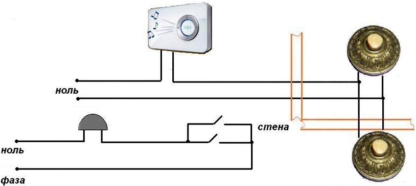 Схема подключения дверного звонка с двумя кнопками
