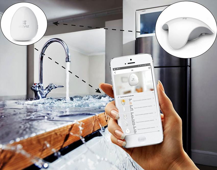 Система способна отключит воду в случае протечки или если кто-то из жильцов забудет закрутить кран